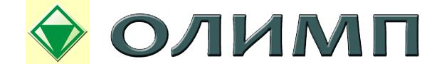 Натяжные потолки в Белгороде и области: компания ОЛИМП